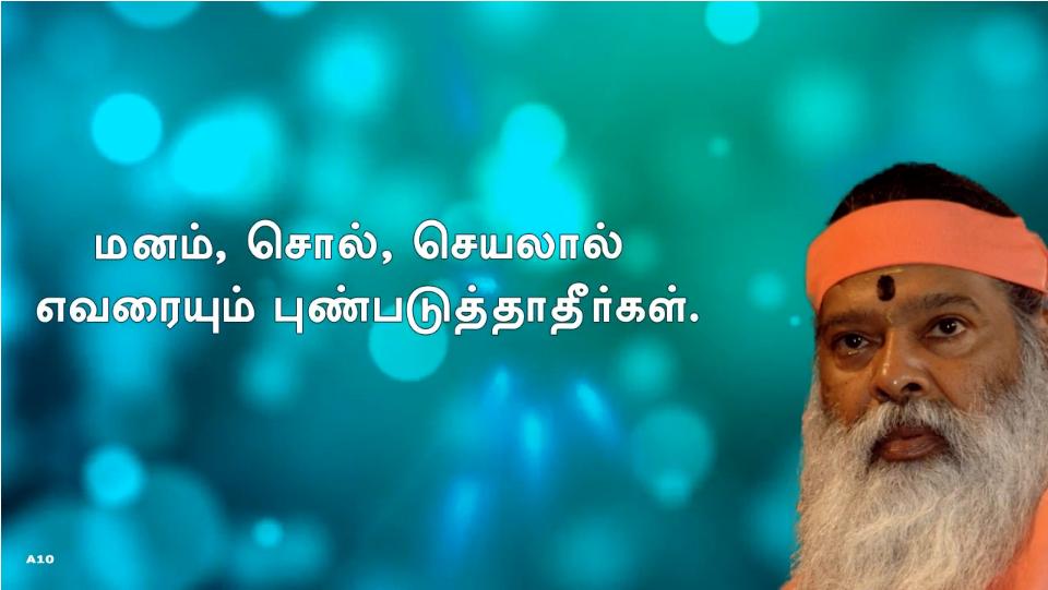 Do not hurt anyone (Tamil) ~ June 26, 2013