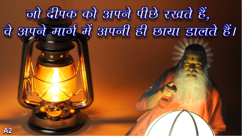 Do not obstruct your own path (Hindi) ~ June 29, 2013