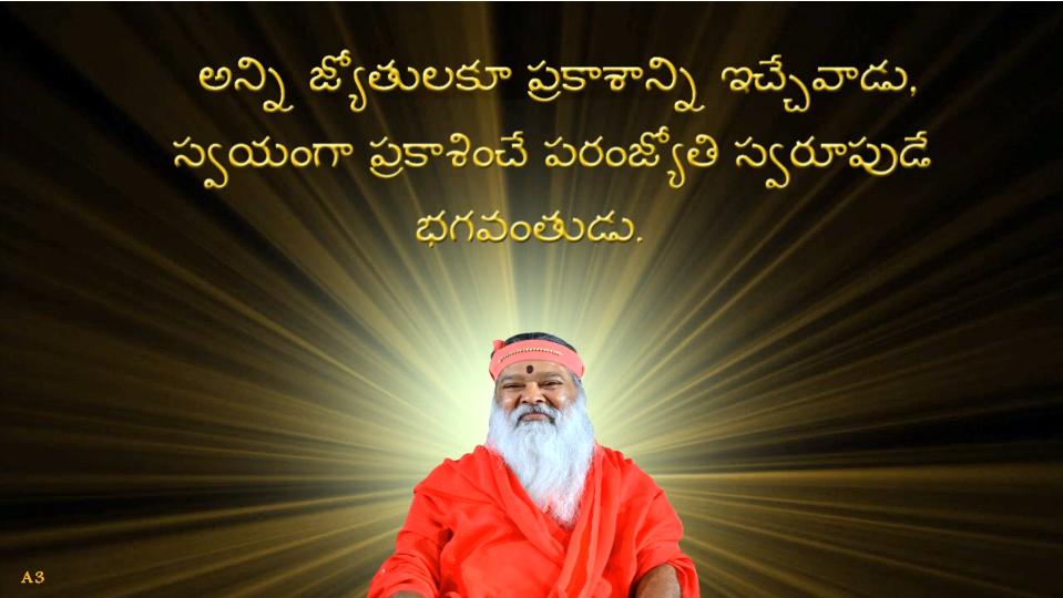 Paramjyothi (Telugu) ~ June 23, 2013