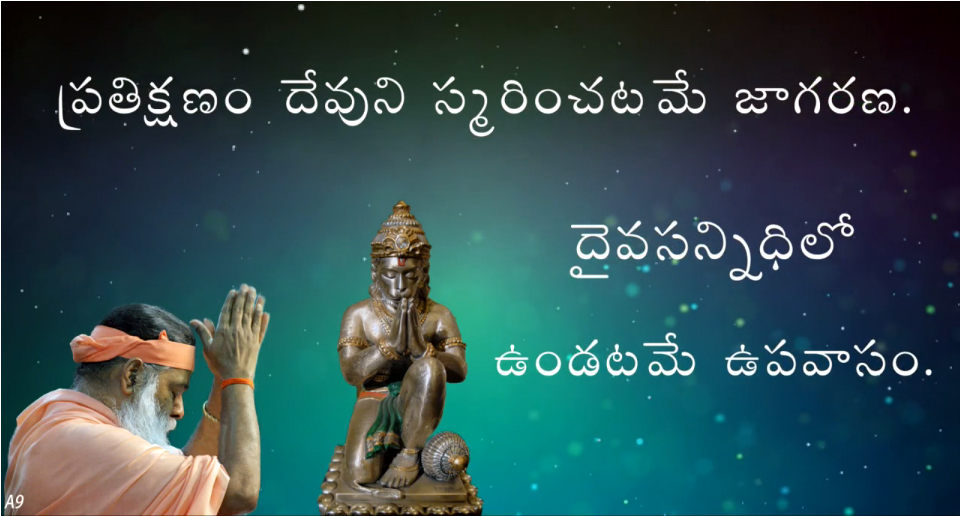True Worship (Telugu) ~ June 24, 2013
