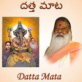 DattaMataPage