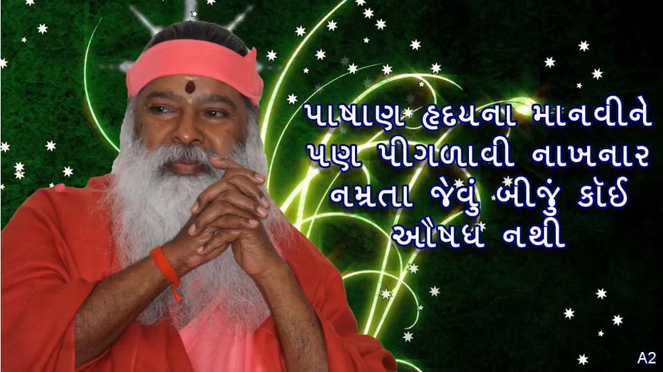 Gentleness (Gujarati) ~ July 15, 2013