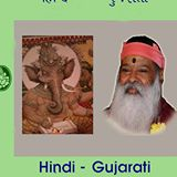 HindiGujarati