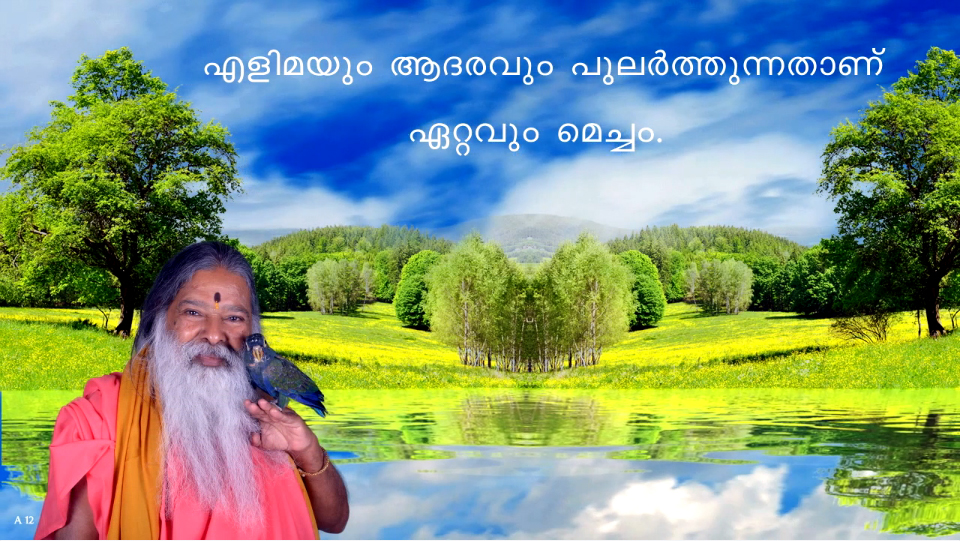 It is best to be humble (Malayalam) ~ July 11, 2013