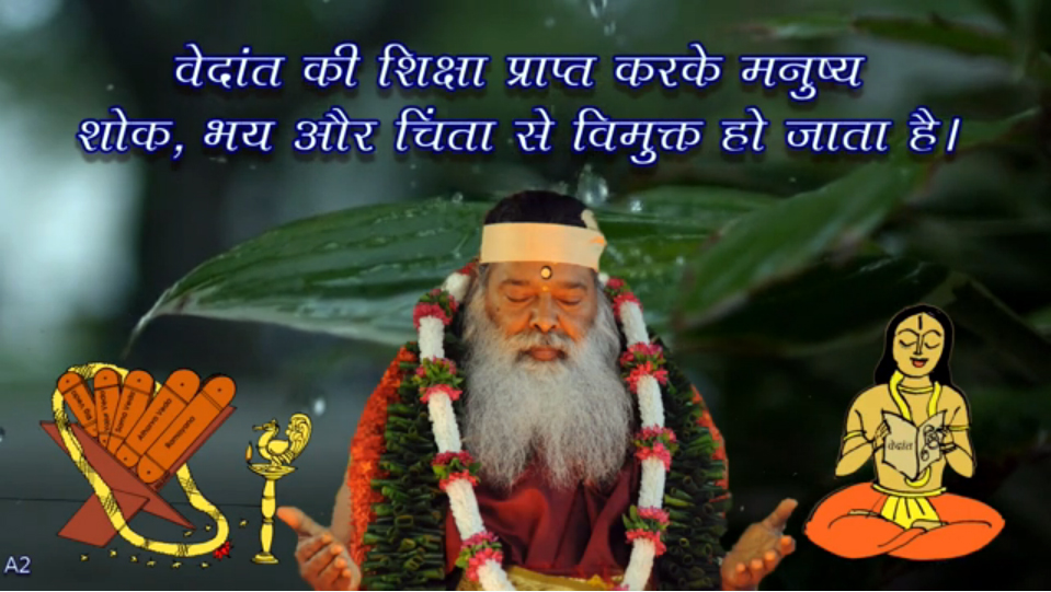 Learning (Hindi) ~ July 20, 2013