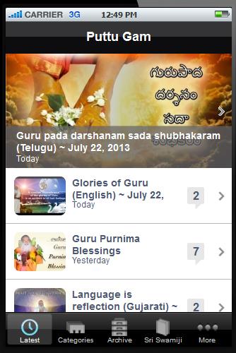 Puttu Gam App