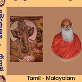 TamilMalayalam