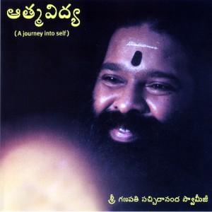 Aatma Vidya - Front -1400