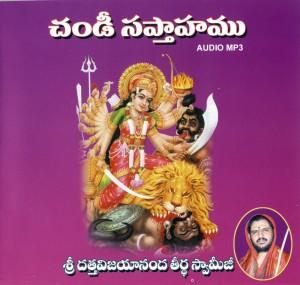 Chandi Saptaham - Bala Swamiji - Front