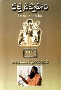 Datta Saptaha - Front