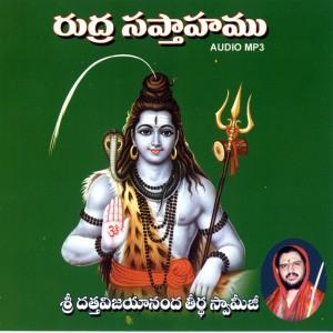Rudra Saptaham - Bala Swamiji - Front