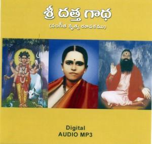 Sri Datta Gadha - Front