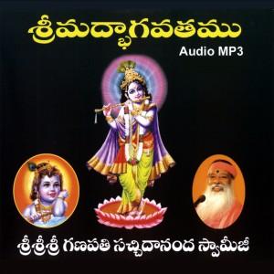 SrimadBhagavatam-front-1400