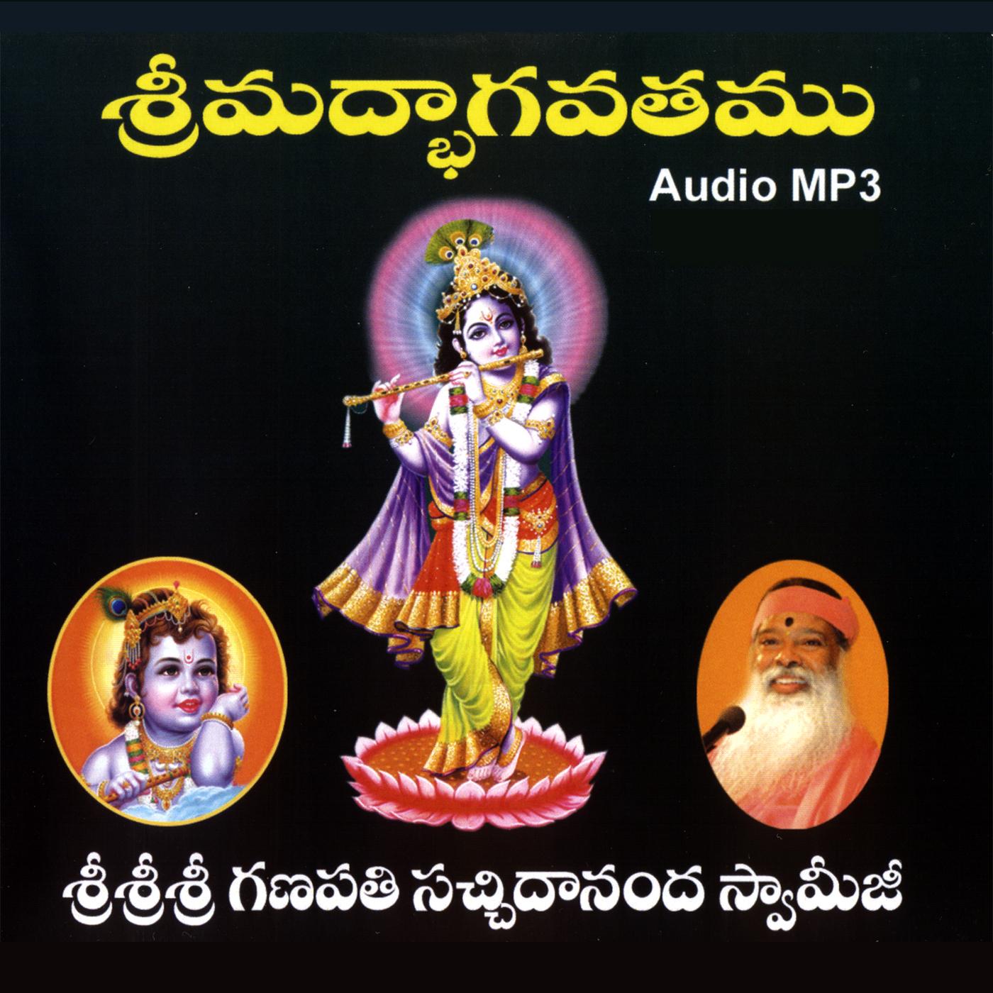 Bhaktivedanta Vedabase Online