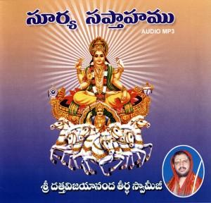 Surya Saptaham - Bala Swamiji - Front