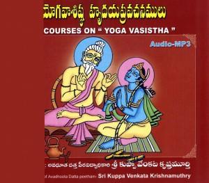 Yoga Vasista Hrudaya Pravachanamu - Front