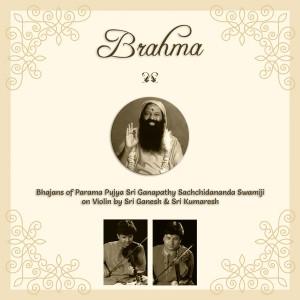 brahma-1-cd-front