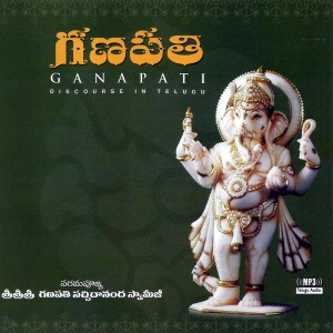 ganapathy-tattvam-mp3-1400