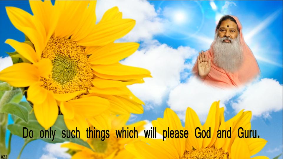 God and Guru