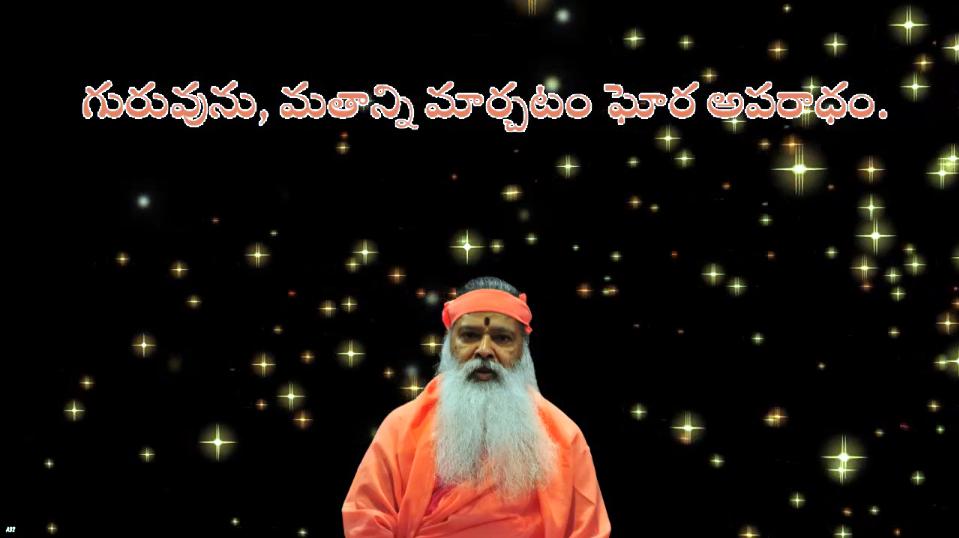 Guru and Religion