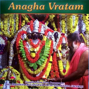 anagha_vratam_cd_web