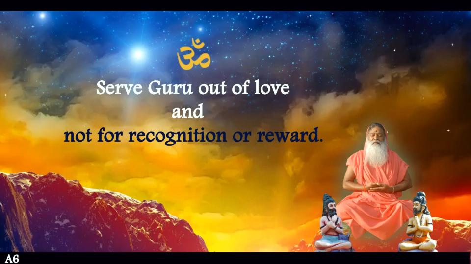 serve guru