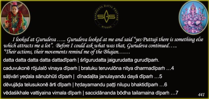 Atma Katha ~ 441