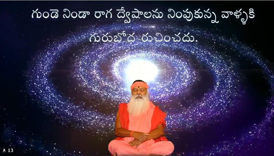 Guru Bodha