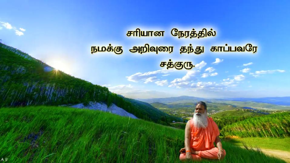 Guru Guides