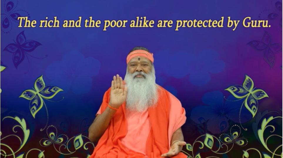 protected by Guru