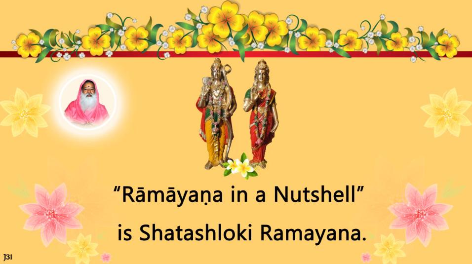 Ramayana ~ CD - Shatashloki Ramayana ~ 5 Aug 2014