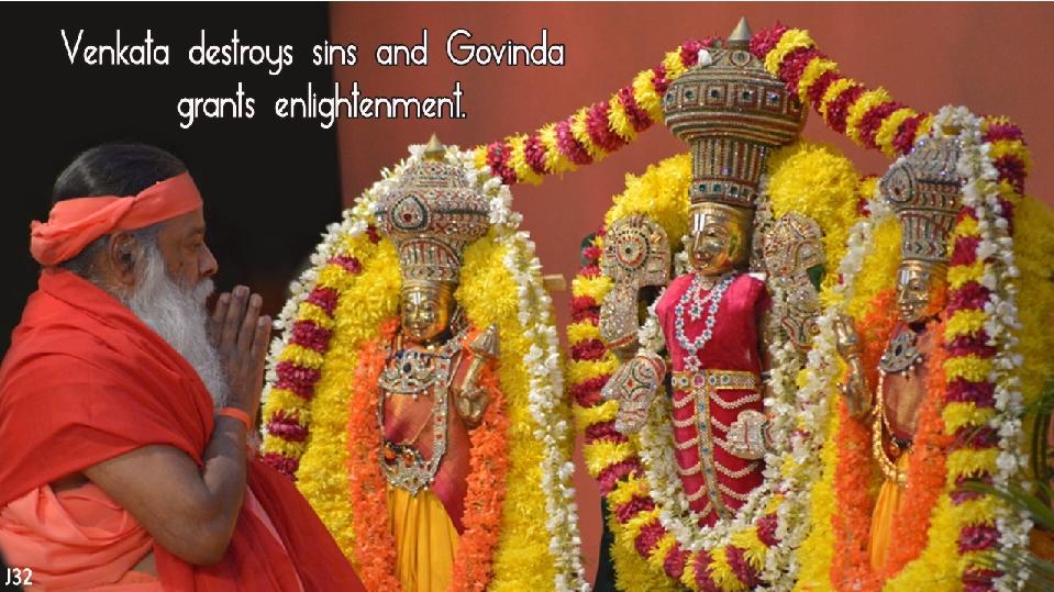 Srinivasa