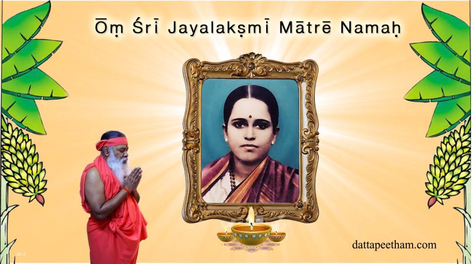 SriJayalakshmiMata