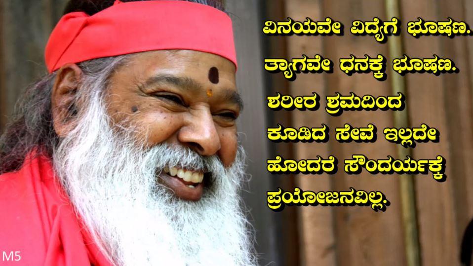Vinayave