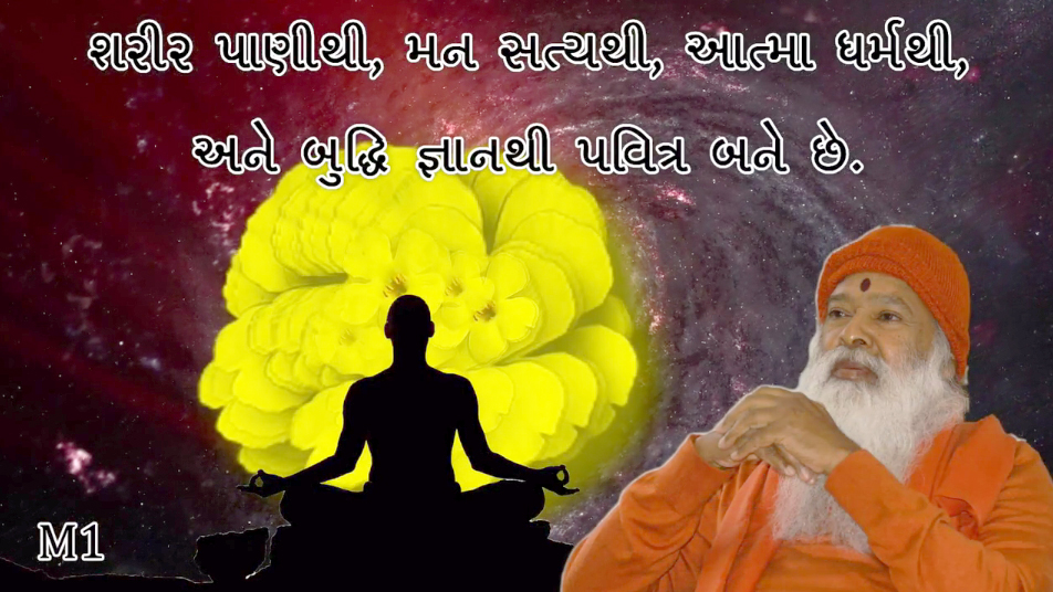 Gujarati_July26