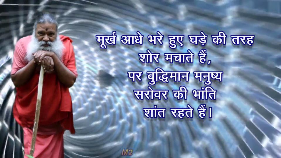 Hindi_July18_2