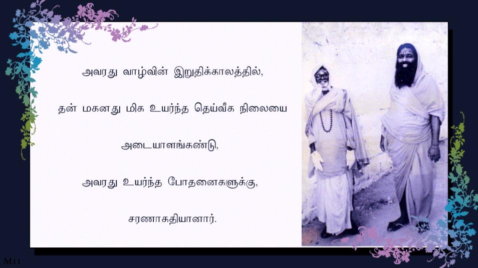 Tamil_19
