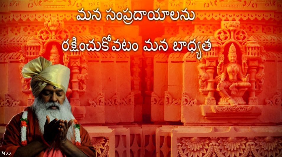 Telugu_July25
