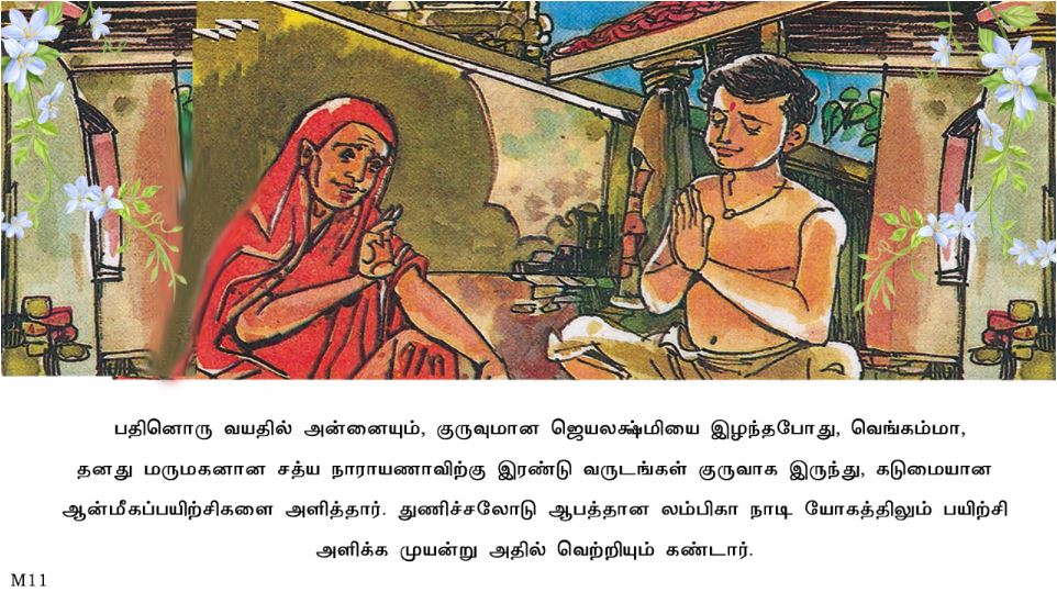 Venkamma