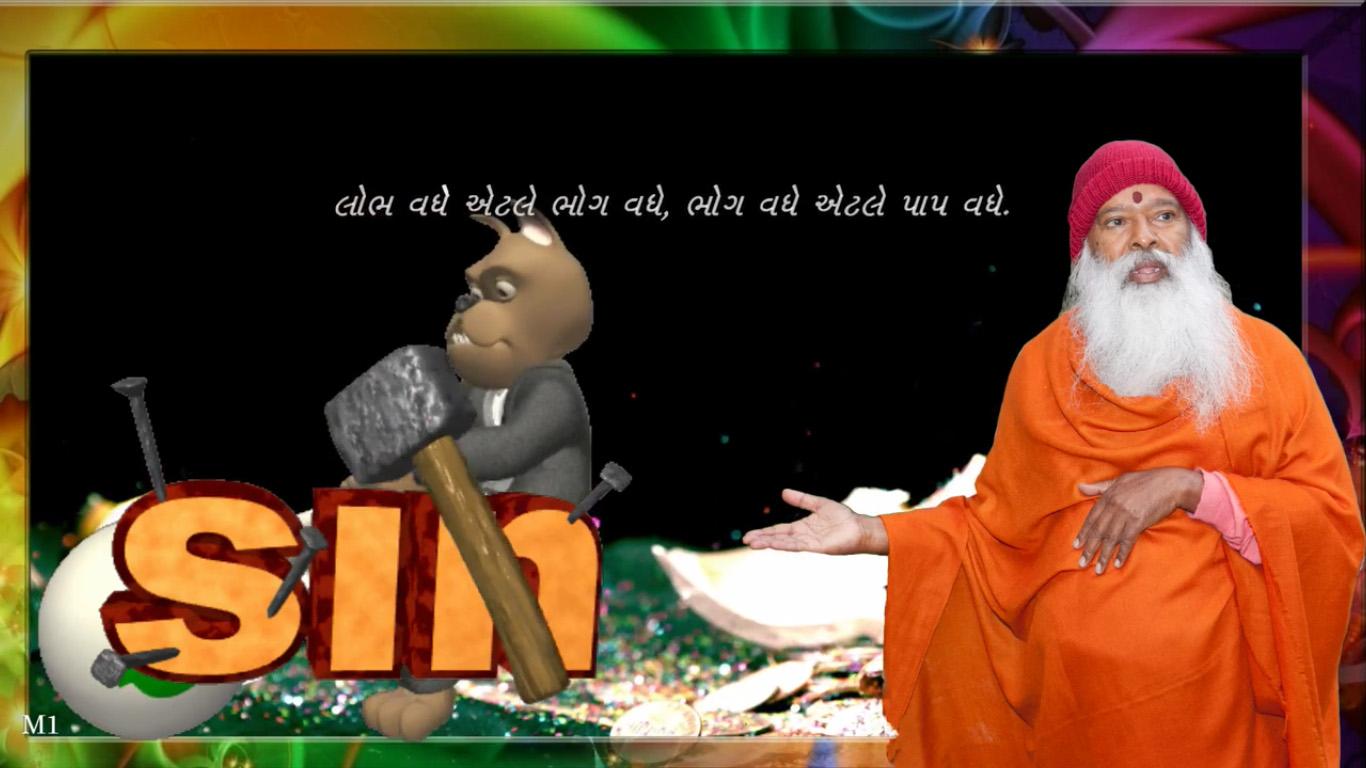 Gujarathi_1315Dec