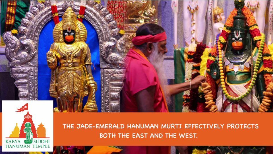 HanumanMurti
