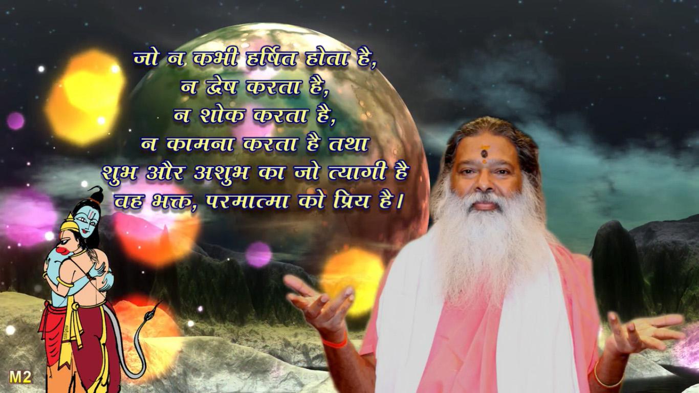 Hindi_20_Dec_15
