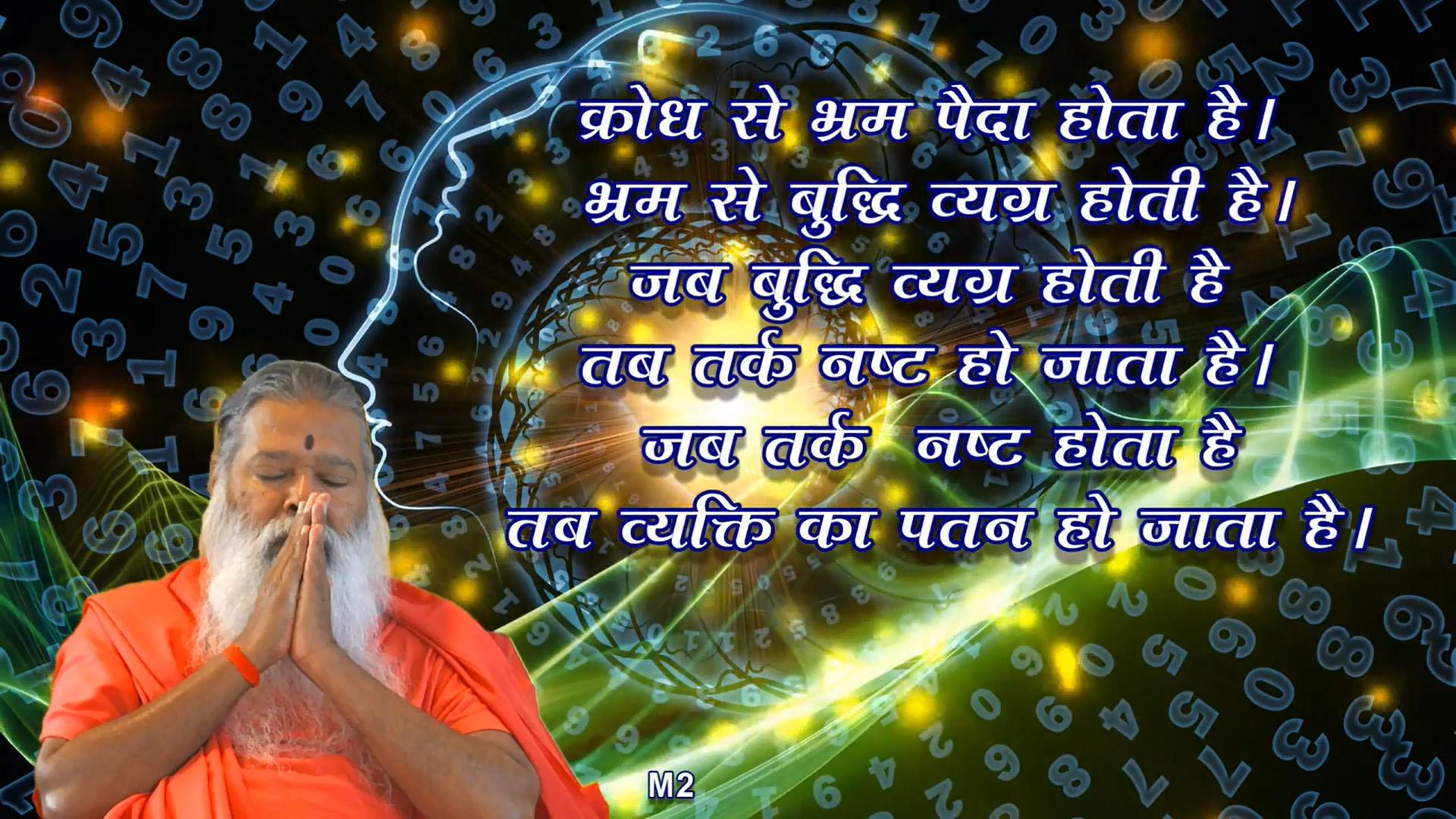 SgsMMS_Hindi_Dec0515