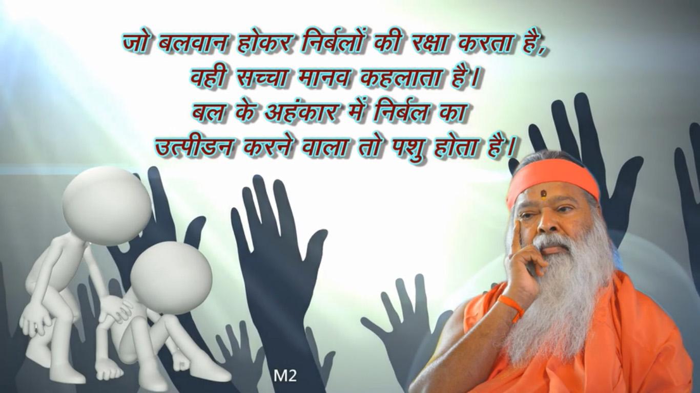 SgsMMS_Hindi_30_Jan_2016