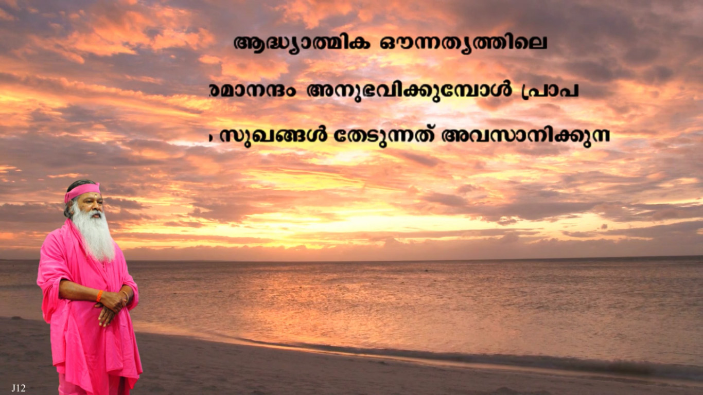 SgsMMS_Tamil_03_Jan_2016
