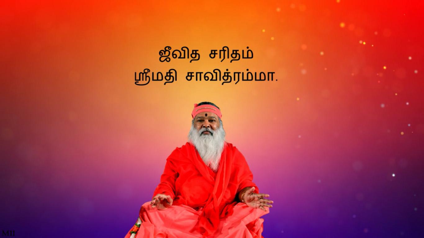 SgsMMS_Tamil_31_Jan_2016
