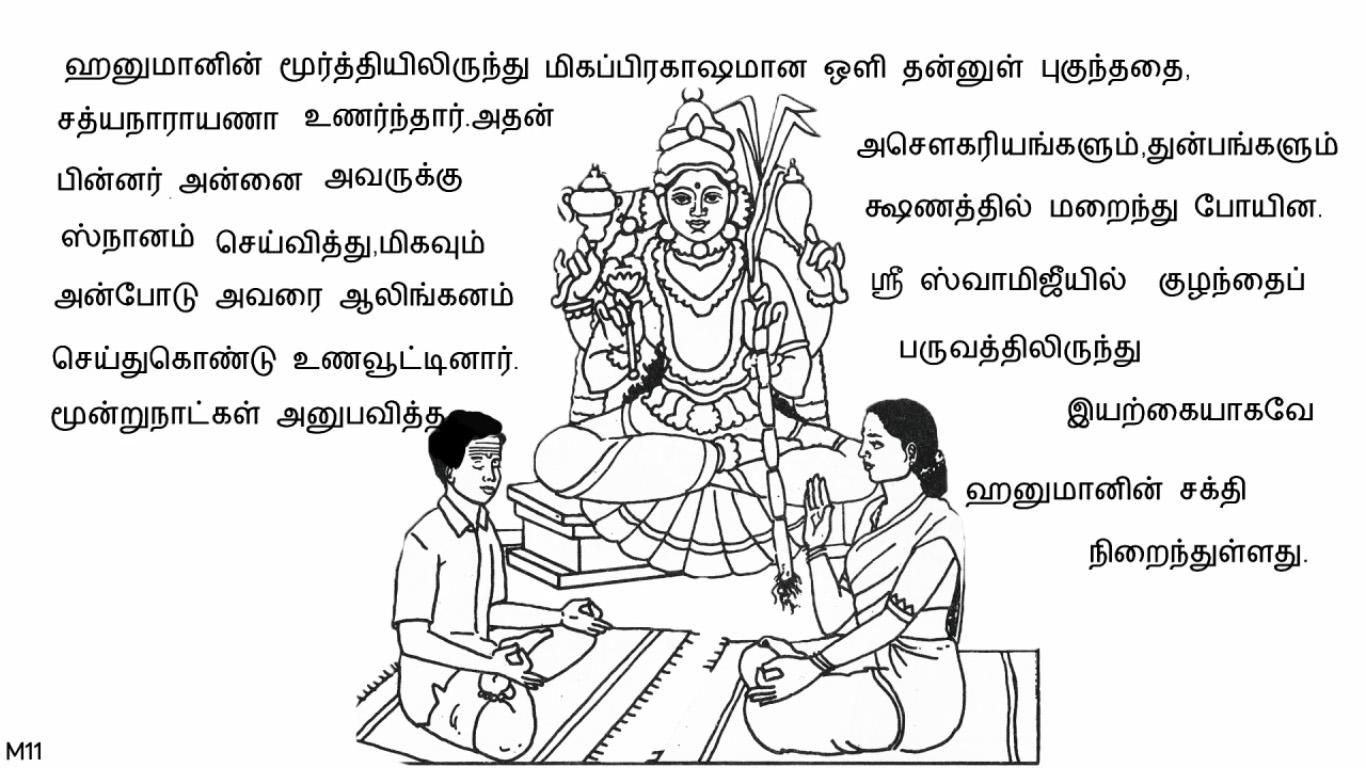 SgsMMS_Tamil_24_Apr