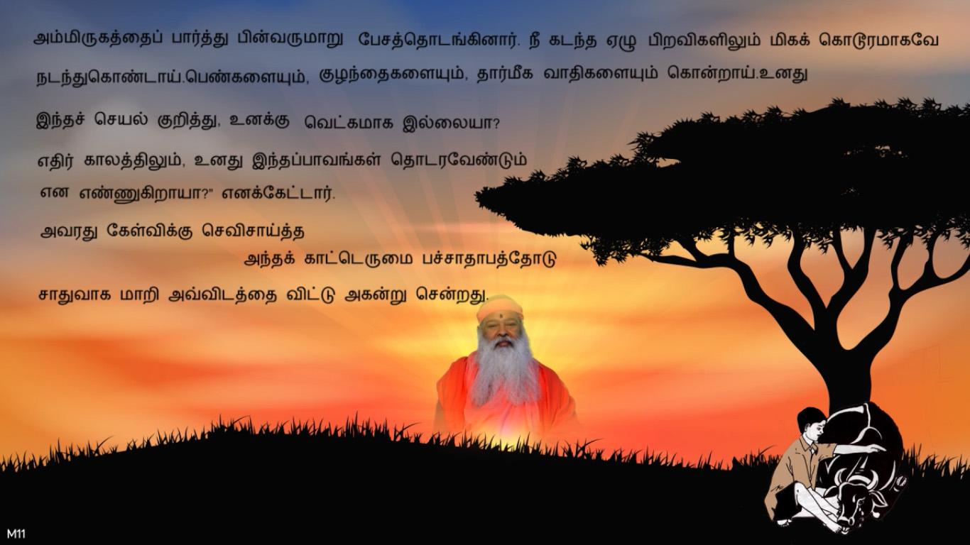 SgsMMS_Tamil_22_May